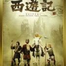 西遊記 堺正章主演、孫悟空、夏目雅子、三蔵法師 爆報フライデーで語られる。